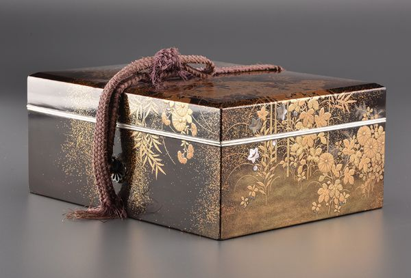 1japanese gold lacquer Writing box 09252252